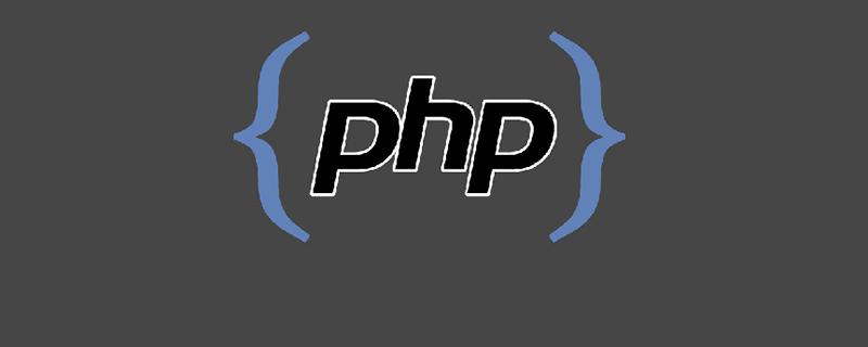 php设置中国时区的两种方法